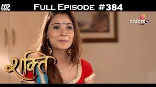 Shakti - 17th November 2017 - शक्ति - Full Episode