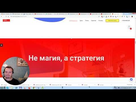 Фишки по настройке Яндекс Маркета которые вы не используете