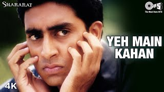 Yeh Main Kahan | Abhishek Bachchan | Hrishitaa Bhatt | Sonu Nigam | Hariharan | Shararat Hindi Song