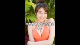 タレントの中村静香(28)が11日、DVD「約束の日」の発売記念イ...