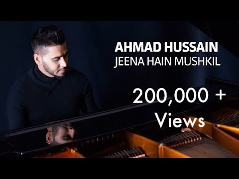 Ae Dil Hai Muskil (Muslim Version by Ahmad...