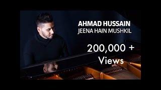 Ahmad Hussain | Ae Dil Hai Mushkil | Muslim Version