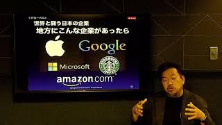ペンシルアカデミー3.0 入門体験講座 in ニューヨーク[プレミアムコード取得] thumbnail