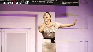「エンタステージ」http://enterstage.jp/ 2015年7月4日(土)に赤坂ACT...