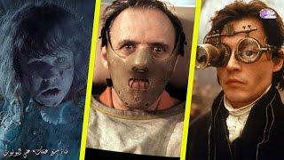 بالفيديو| 10 أفلام رعب فازت بالأوسكار