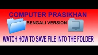 how to save a file as a PDF in Excel 2007