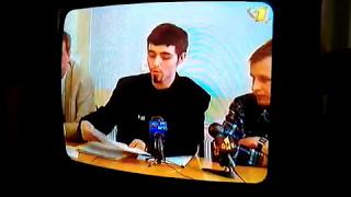 Новости на 1 канале (ОРТ) 27 апреля 1998 г. Чернобыльский шлях задержание москвичей