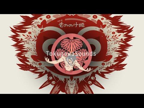 Mariobeatz  Zeitreise Princess Mononoke Remix
