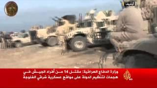هجمات لتنظيم الدولة على مواقع عسكرية بالفلوجة