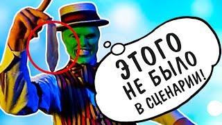 ТОП-10 ИМПРОВИЗАЦИЙ АКТЕРОВ, КОТОРЫЕ СТАЛИ КЛАССИКОЙ КИНО
