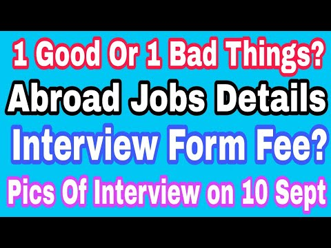 1 Good Or Bad Things Happened By US, Congo for get job in Dubai Mall, And Interview Form Charges?