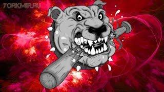 Агрессия у собак | Виды | Как подавить агрессию.(, 2015-12-06T05:06:44.000Z)