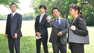 東京・巣鴨の公園で若い女性の絞殺死体が見つかり、知らせを受けた捜査...