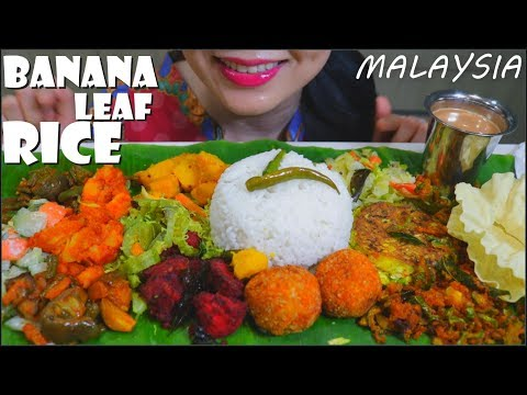 ASMR MALAYSIAN INDIAN BANANA LEAF RICE | THALI |  EATING SOUNDS | NO TALKING