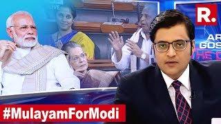 Biggest Political Suprise Of 2019 Mulayam Singh Yadav Backs PM Modi The Debate With Arnab ...