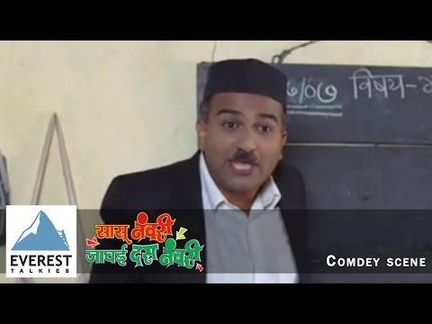 Comedy Scene | Sasu Numbri Javai Dus Numbri - Marathi Movie | Makarand Anaspure, Vaibhav Mangale