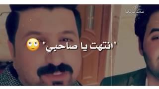 شعر طركاعه رفعت الصافي // انتهت ياصاحبي// بعد منا ونتهت تصميم يموت يفوتكم💔😟