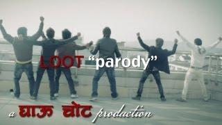 "Loot ""Parody"" - Nepali Short Film (2012)"