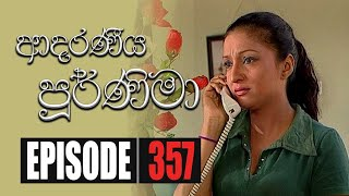 Adaraniya Poornima | Episode 357 06th November 2020 Thumbnail