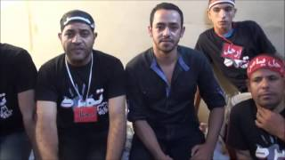 Tamarod Interview (CairoScene.com) Thumbnail