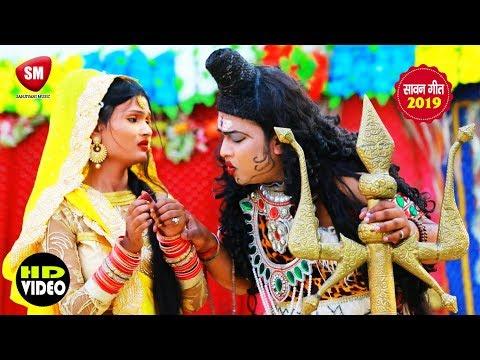 शिव-और-पार्वती-का-नोकझोंक-देखना-हो-तो-इस-वीडियो-को-अंत-तक-देखें-||-devotional-song