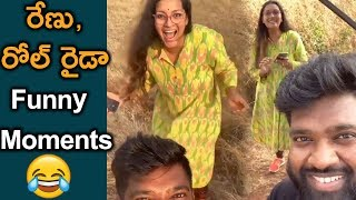 Roll Rida Fun Time With Renu Desai At Vikarabad Village | Latest Funny Videos