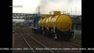 ARSGW-0361T 【塩素タキ5450形】 名古屋臨海鉄道 昭和町線 【ND55】A