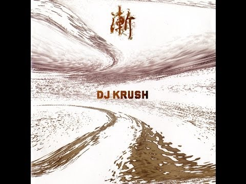 Dj Krush - Zen (full album) Mp3