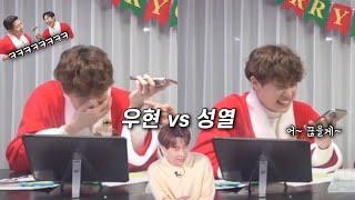 [ 인피니트 ] 우현 vs 성열.. 하나 둘 셋!!