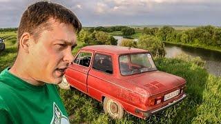 Запорожец за 17 000 рублей до дома не доехал. ТАЗ напоказ