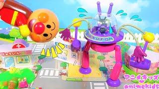 アンパンマン おもちゃ アニメ アンパンマンタウン まちのへいわをまもるよ! バイキンUFOロボット アニメキッズ