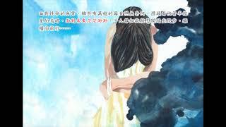 桐畫‧童話(教師組-閩南語)