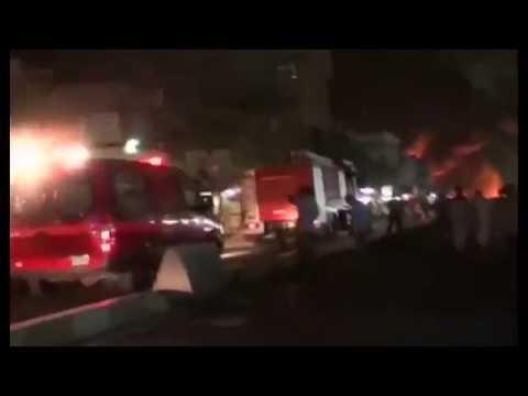 Iraq violence  Massive fire following Baghdad blast