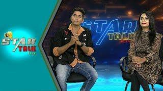 Star Talk  | Candid Talk with Singer-Lopamudra,Ashutosh | Celeb Chat Show | Tarang Music