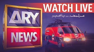 ARY News live stream on Youtube.com