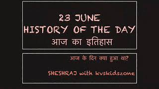 23 JUNE /HISTORY OF THE DAY/EVENTS OF THE DAY