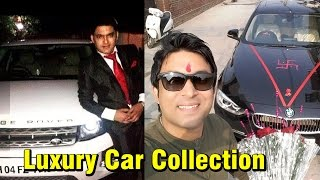 Luxuries Cars Of The Kapil Sharma Show Actors