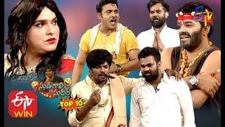 Sudigaali Sudheer Top 10 Performance | Extra Jabardasth | ETV Telugu