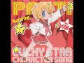 "Lucky☆Star - Patricia ""Patty"" Martin -Saidai Seichi Carnival"