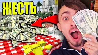 Как заработать деньги на сервере Minecraft.