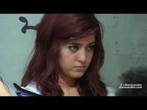 Star Academy 11 Dailies- Episode 44 / يوميات ستار اكاديمي 11- الحلقة 44