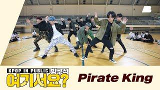 Download [방구석 여기서요?] 에이티즈 ATEEZ - 해적왕 Pirate King   커버댄스 Dance Cover