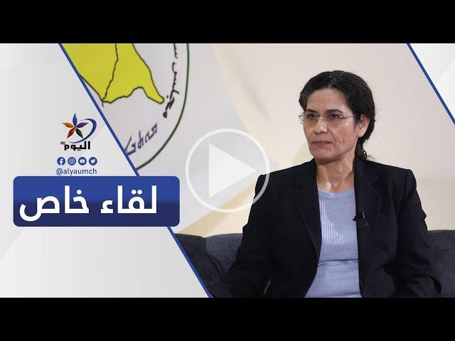 شمال شرق سوريا حقيقة طرد القوات  الحكومية وإدارة بايدن المتعاطفة..لقاء خاص مع إلهام أحمد