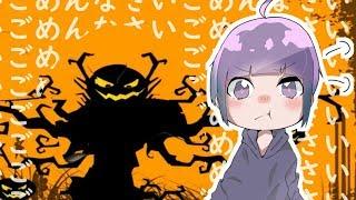 ハッピーハロウィン!!!!! 【発狂注意】