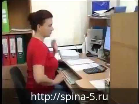 Профилактика остеохондроза - шейного, грудного