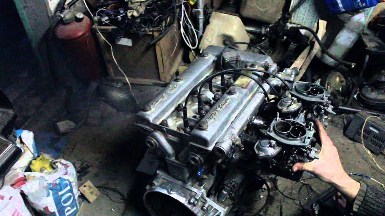 Двигатель Alfa Romeo на ваз - YouTube