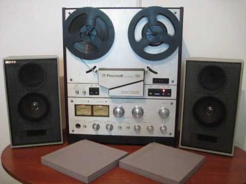 Катушечный магнитофон Ростов 105 стерео  1987 года
