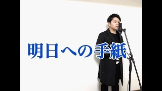 twitter 新アカウントこちら →https://twitter.com/azukizawaaiki 【横...