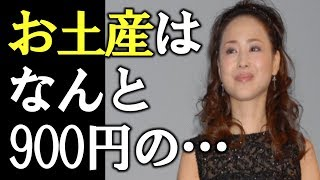 登録よろしくお願いします https://www.youtube.com/channel/UCjFl95B5s...