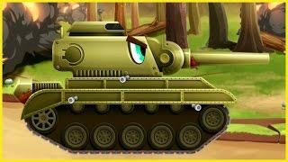 Мультик про танк. Боевые машинки - Машинки мультики Танки онлайн. Танкомульт. #Машинки игры